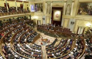 El Congreso de los Diputados aprueba que los sanitarios sean considerados autoridad pública