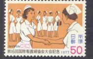 Los sellos de la enfermería