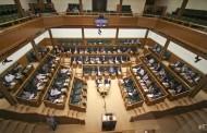 El Parlamento vasco tramitará una propuesta de ley para garantizar la seguridad de la enfermería