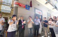 Cádiz rinde homenaje a la matrona Teresa Rodríguez Braza en el callejero