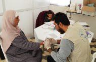 Salud sexual para casi 3.000 mujeres en el Marruecos rural