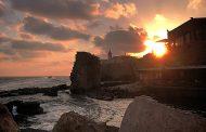 """Acre: """"Cultura e historia frente al mar"""""""