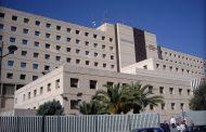 El hospital Dr. Peset (Valencia) reúne a 130 profesionales y estudiantes en la V Jornada de Enfermería de Reumatología