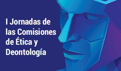Las enfermeras andaluzas debaten sobre la Ley de la eutanasia y sobre la enfermería del futuro desde un punto de vista ético y deontológico